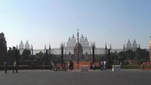 rashtrapati bhawan architecture