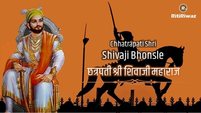 10 Interesting Facts About Chhatrapati Shivaji