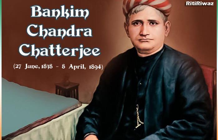 Bankim Chandra Chatterjee (1838–1894)