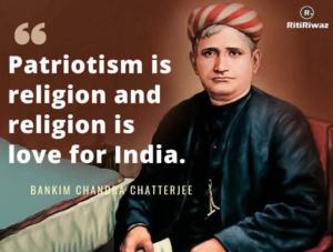 Bankim Chandra Chatterjee Quotes