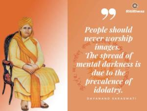 Dayanand Saraswati quote