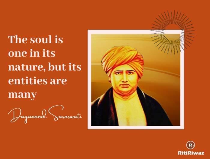 Maharshi Dayanand Saraswati Quotes