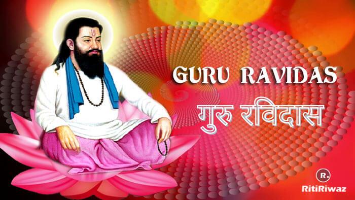 Guru Ravidas Biography [ 1377-1540 ]