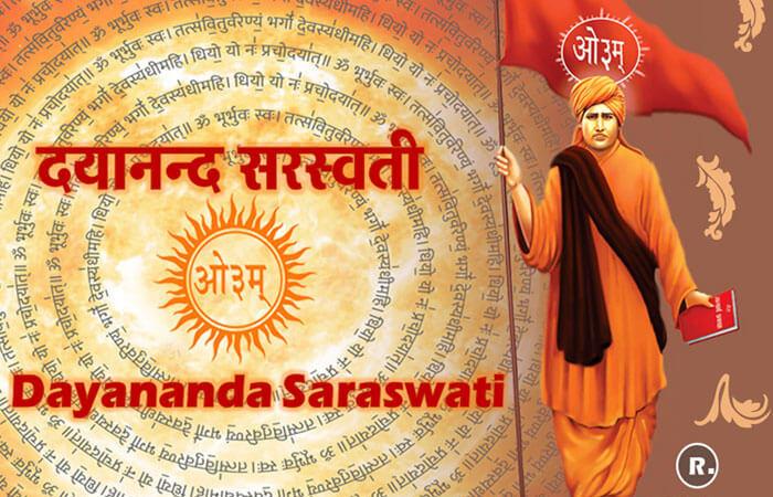 Maharshi Dayanand Saraswati Biography