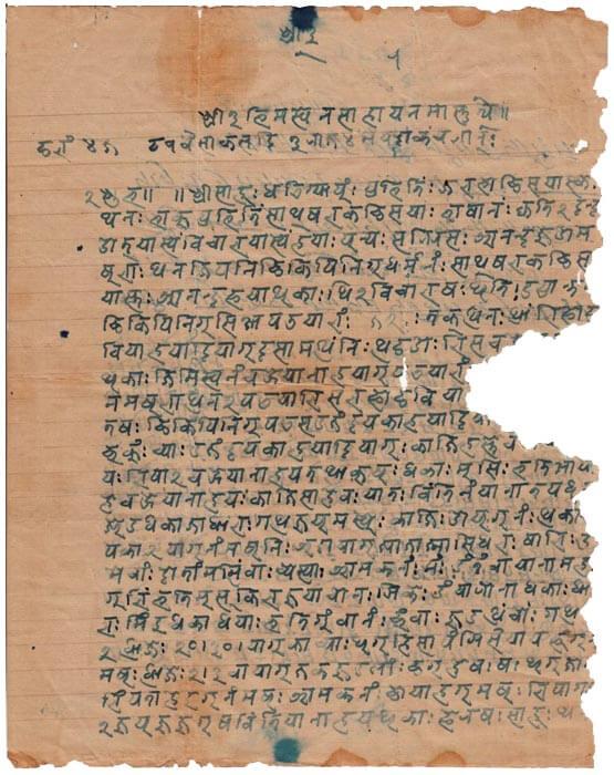 Nepali Language History
