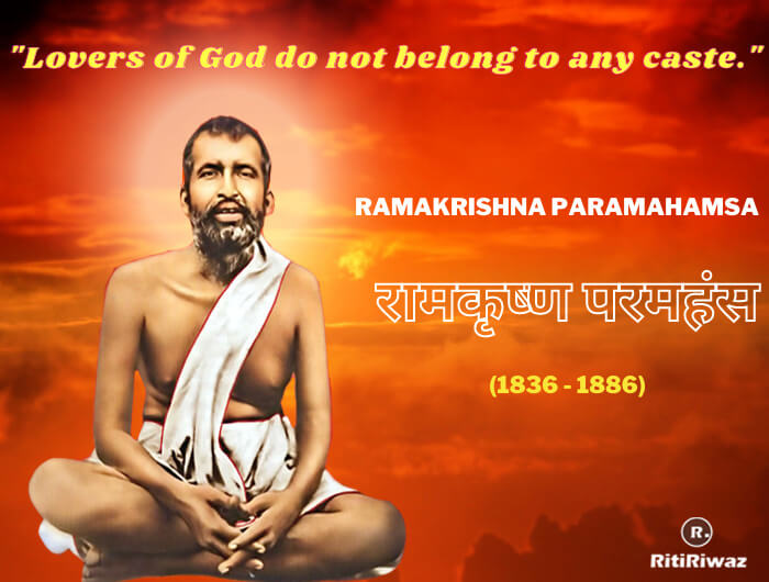 Ramakrishna Paramahamsa (17 February 1836 – 16 August 1886)