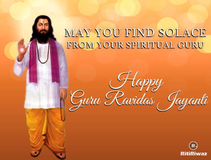 Guru Ravidas Jayanti 2021 – Wishes, Quotes and Messages
