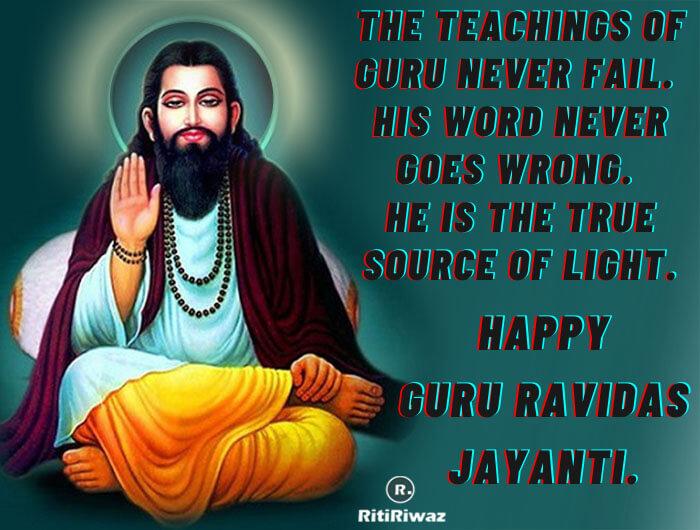 Ravidas Jayanti wishes