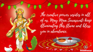 Vasant panchami wishes