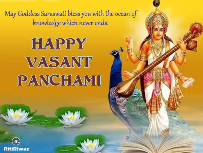 Vasant Panchami 2021 – Wishes, Quotes and Messages