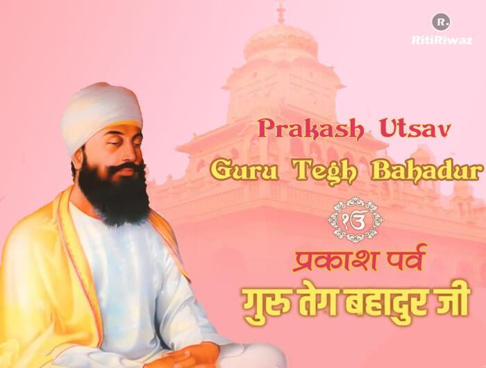 Guru Tegh Bahadur Jayanti wishes