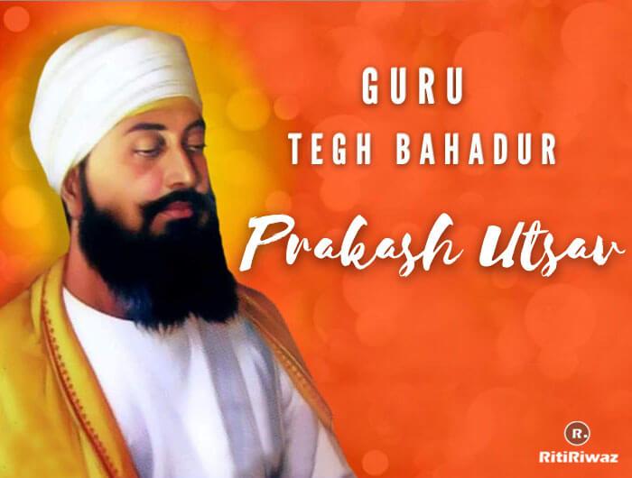 Sri Guru Tegh Bahadur Parkash Utsav