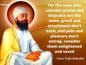 Guru Tegh Bahadur quotes