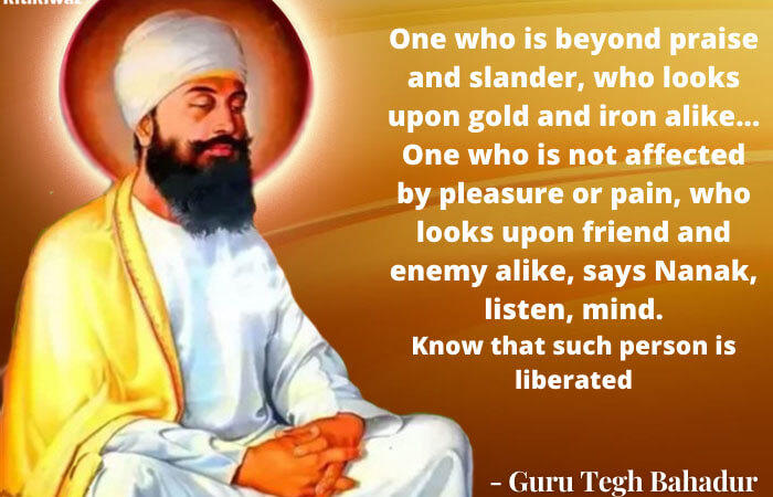 Quotes by Guru Tegh Bahadur