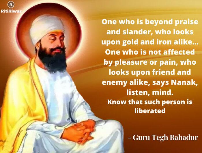 Quotes by Guru Tegh Bahadur