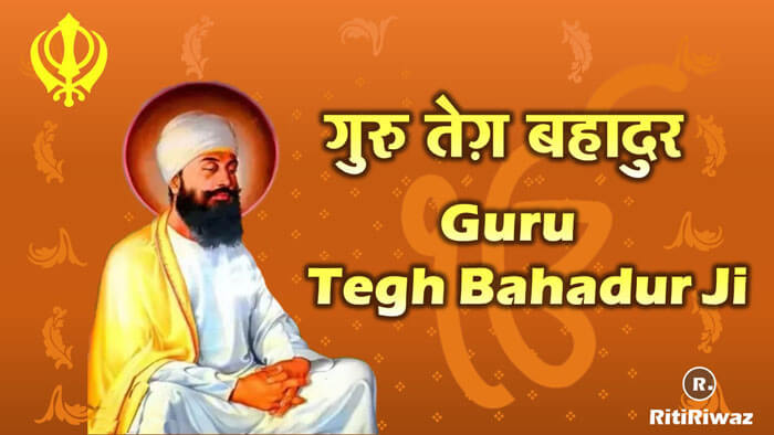 Guru Teg Bahadur (1 April 1621 – 11 November 1675)