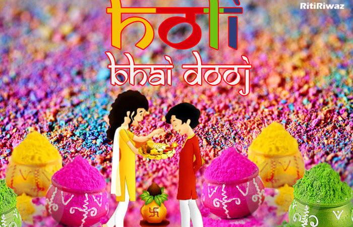 Holi Bhai Dooj
