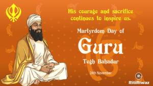 Martyrdom day of Guru Tegh Bahadur