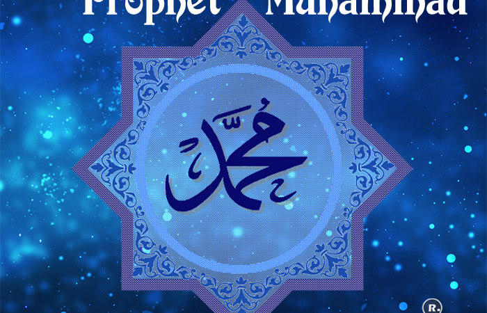 Hazrat Muhammad (12 Rabi'I, June 2, 570 CE – 14 Rabi'I, June 8, 632 AD)