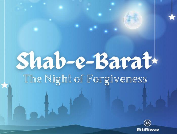 Shab-e-Barat 2021 – The Night of Forgiveness
