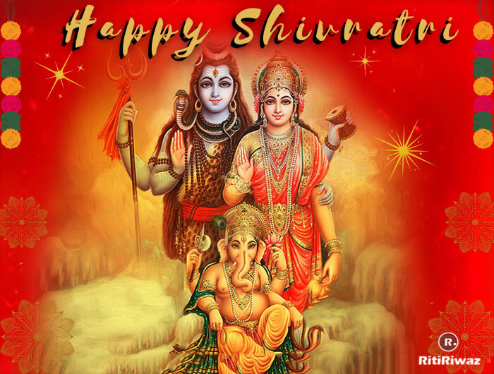Maha Shivratri 2021: Wishes, Quotes, Messages