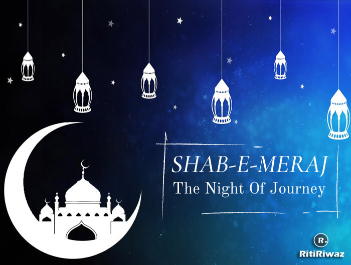 Shab-E-Meraj 2021