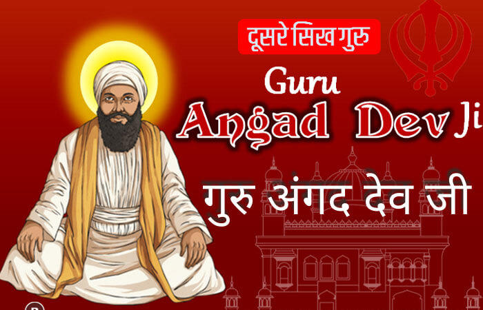 Biography of Guru Angad Dev (1504 – 1552)