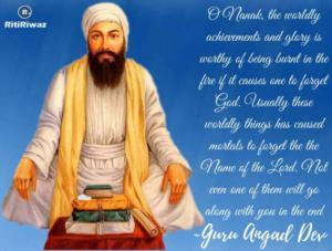 Angad Dev Quote