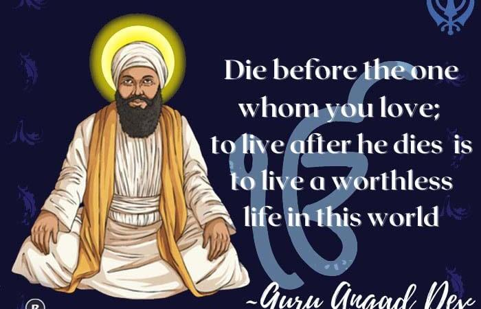 Guru Angad Dev Quotes