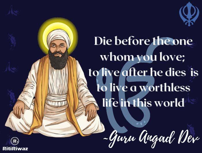 Guru Angad Dev Quotes
