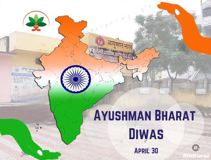 Ayushman Bharat Diwas – 30 April