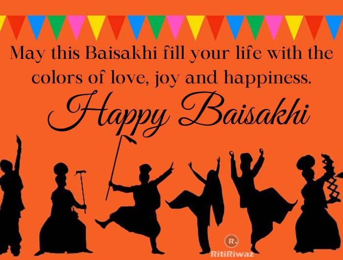 Vaisakhi Wishes 2021: Greetings, Images, Status