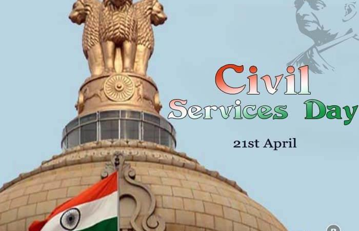 Civil Services Day – April 21