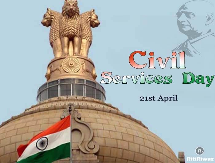 Civil Services Day – April 21