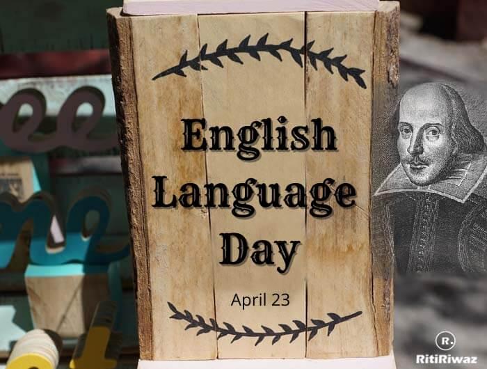 World English Language Day – 23 April