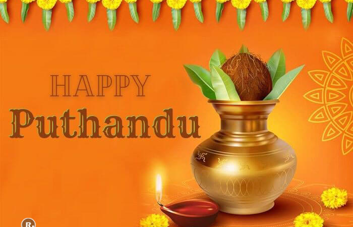 Puthandu – Tamil New Year