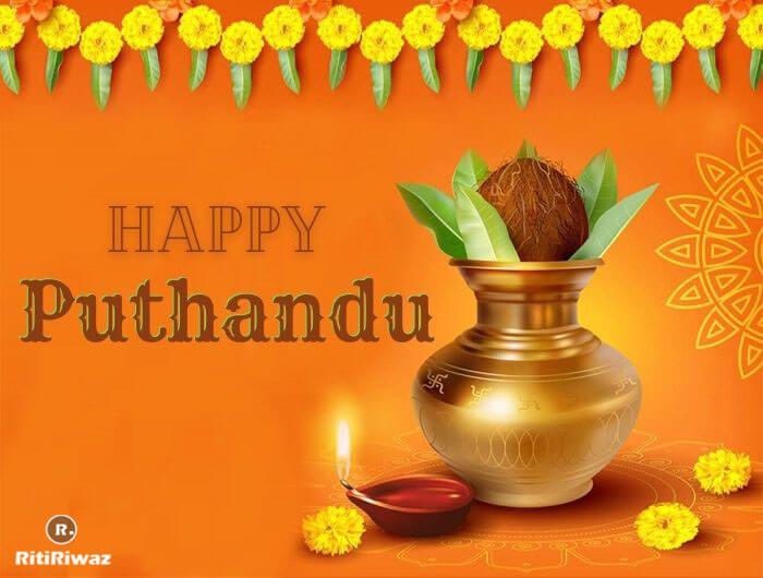 Puthandu – Tamil New Year 2021