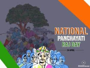 National Panchayati Raj Day