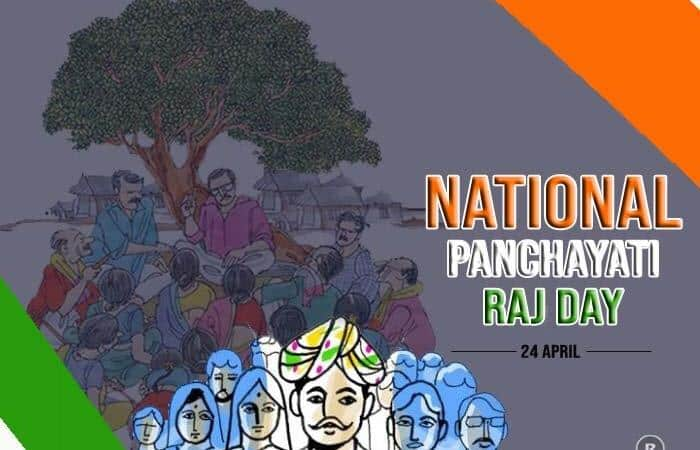 National Panchayati Raj Day – 24 April