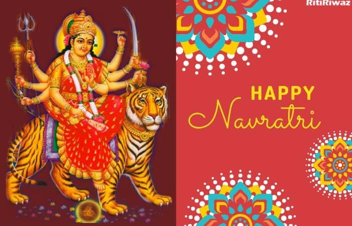 Chaitra Navratri Wishes 2021: Greetings, Images, Status
