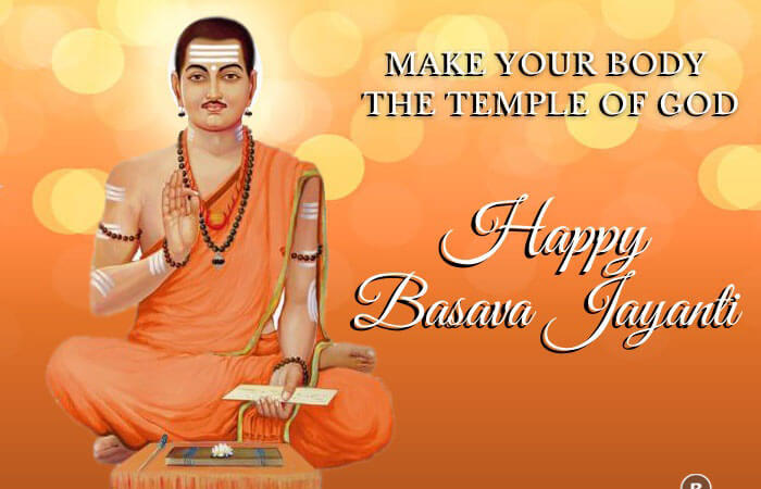 Basava Jayanti – 14th May