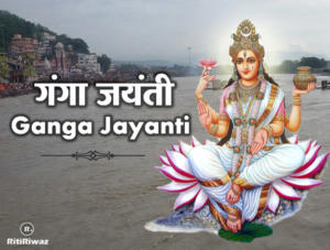 Ganga jayanti