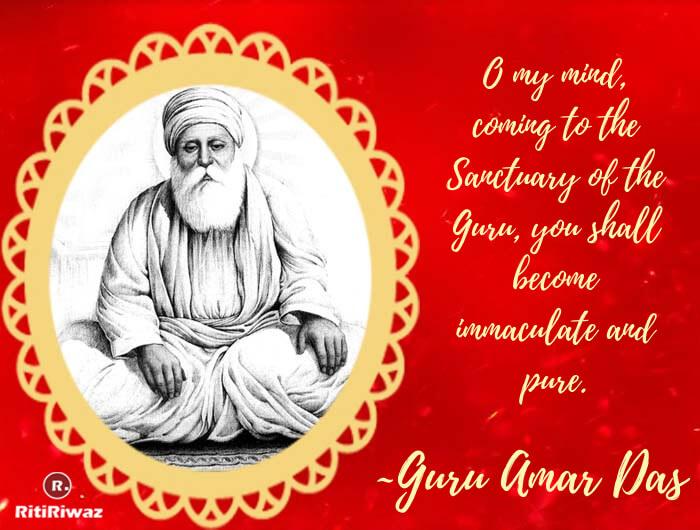 Guru Amar Das quote