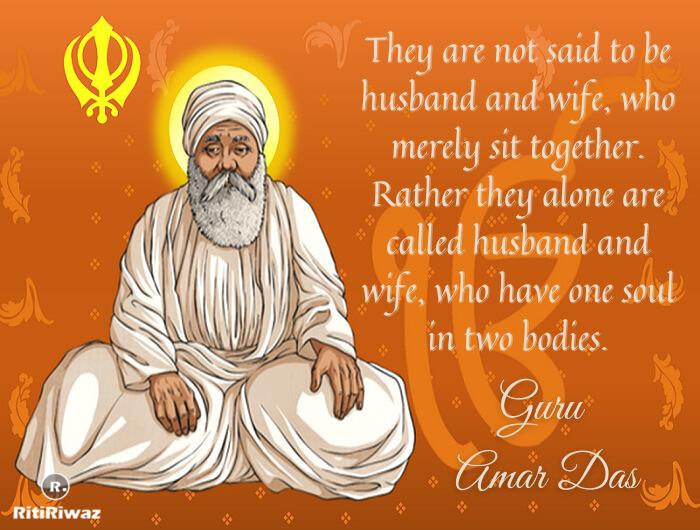 Guru Amar Das Quotes