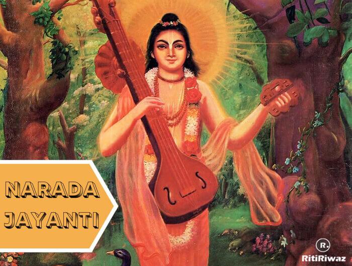 Narada Jayanti – 27th May