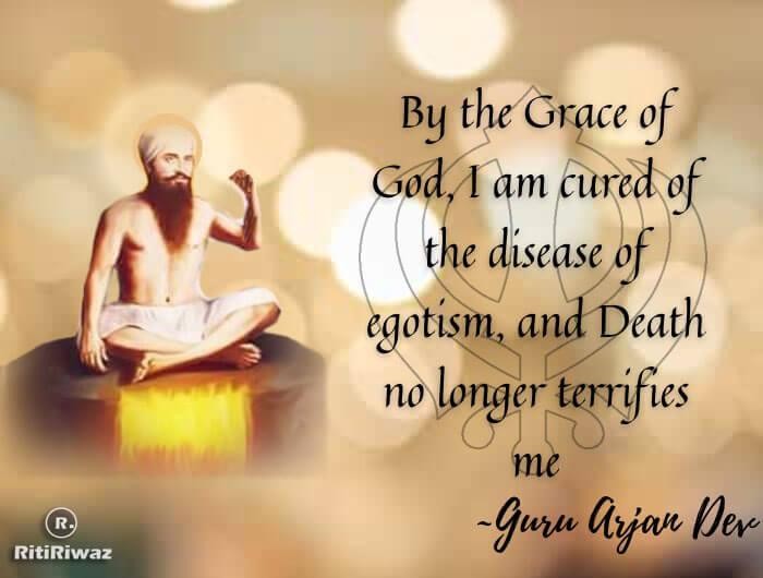 Arjan Dev Quote
