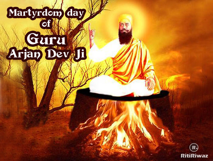 Martyrdom day of Guru Arjan Dev Ji