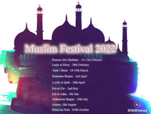 Muslim festival 2021