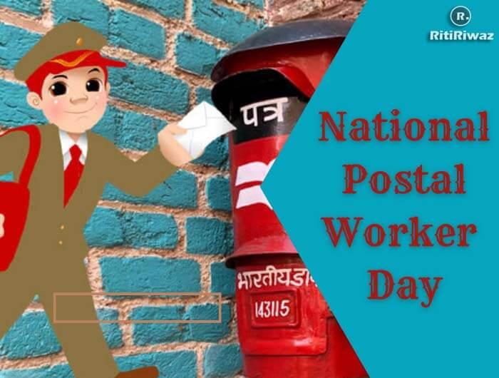 National Postal Worker Day – 1st July