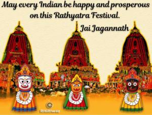 Rath Yatra Wishes